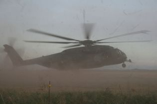 Helicopter taking off July 1, 2012